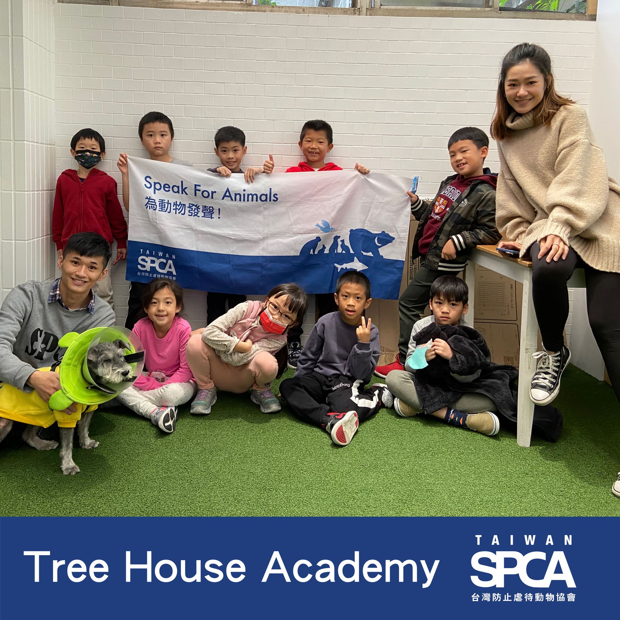 【Tree House Academy 動保講座】